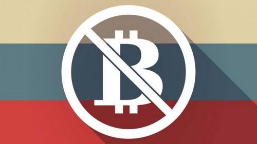 Биткоин запрещен ли в России?