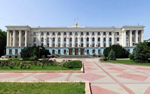 Совета министров Республики Крым