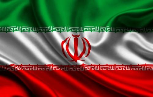 Центральный банк Ирана официально запрещает криптовалюту в стране