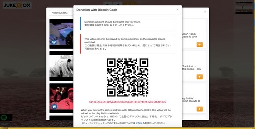 Play Music on Jukebox.cash a Bitcoin Cash Infused Global Playlist