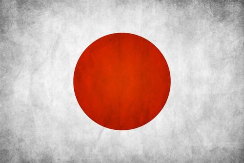 Финансовый регулятор Японии отказывает в аккредитации бирже криптовалют
