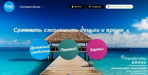 Find Exchange: Bounty, Airdrop, бесплатные токены FEX